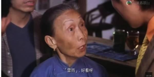 周星驰御用婆婆离世 侯焕玲享年95岁