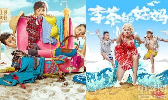 《李茶的姑妈》发布海报 由黄才伦艾伦和宋阳等人领衔出演