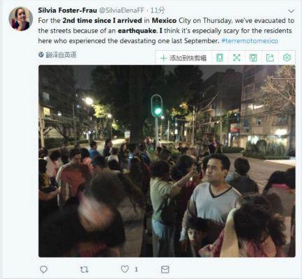 墨西哥发生6.1级地震 尚未有人员伤亡报告