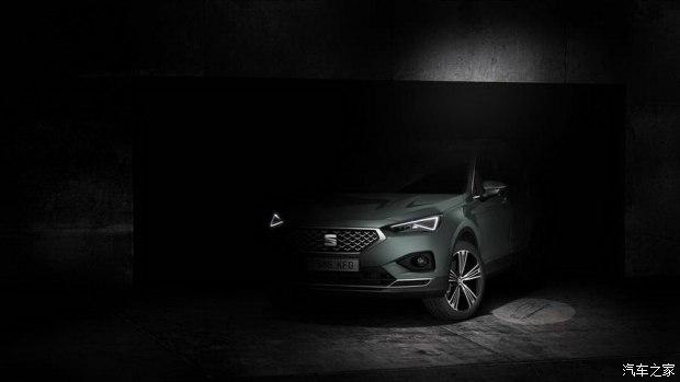西雅特Tarraco新预告图 将在2018年3月开幕的日内瓦车展上正式亮相