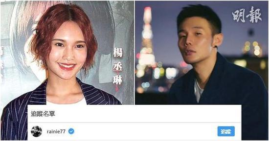 李荣浩开设IG帐户 只关注女友杨丞琳一人