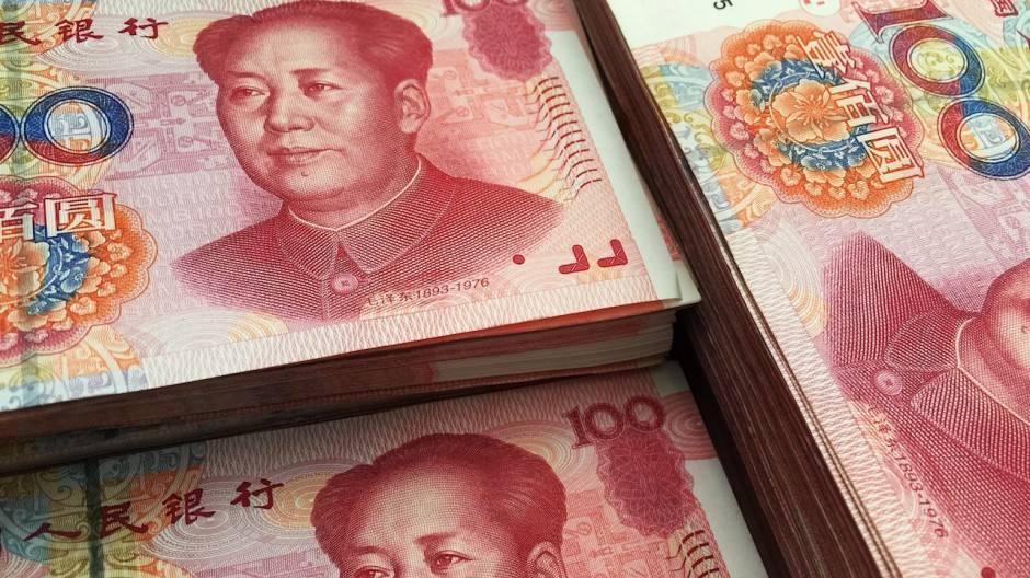 春节期间离岸人民币汇率坚挺 梦之城娱乐官方网址看好人民币