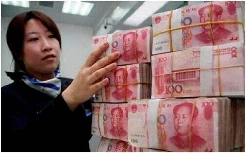 美联储持续加息预期升温 人民币春节后首日收跌