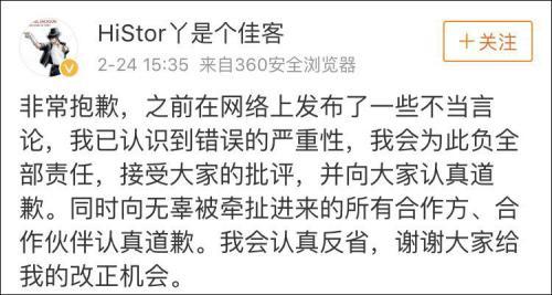 曝唐探2编剧媚日 竟然称愿做伪民捧鬼子臭脚