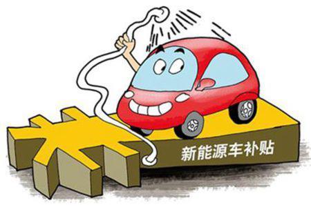 自主、合资、跨界!新能源汽车市场谁更有优势?