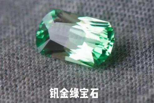 宝石里最稀有名贵的十种都有哪些呢?