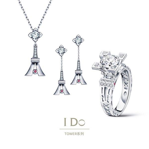 """珠宝品牌I Do携手杨子姗深情演绎""""一生一誓""""的真爱态度"""