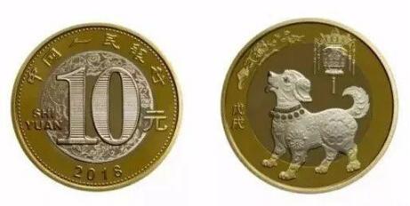 邮票纪念币投资发行量少的后期价值高