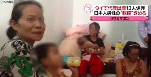 日本一富豪要生1000孩子 称要造福世界以及赢得选举