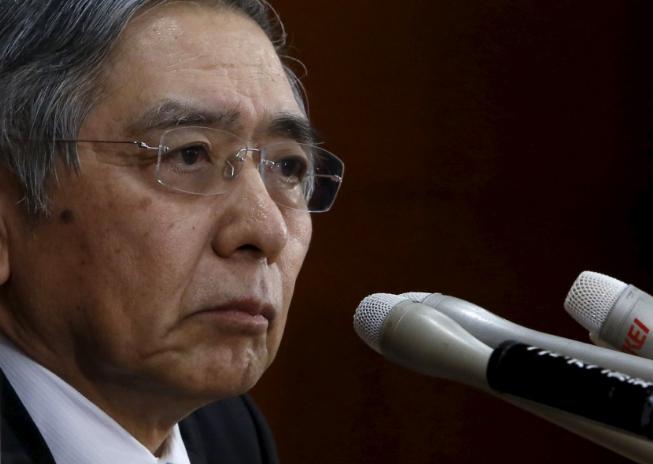 日央行行长拒绝通胀调查 宽松政策料持续施压日元