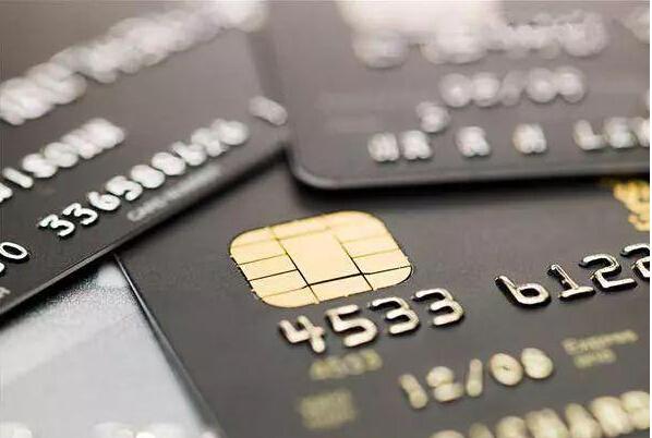 哪个银行信用卡好办