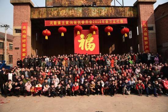 河南留守村700人拍合影 多少年了过年从没像今年这样热闹