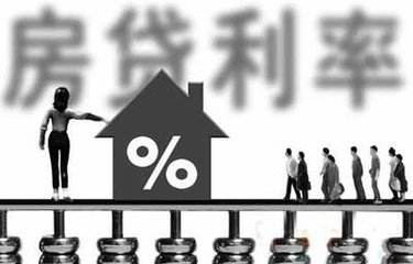 银行再调首套房贷款利率 京城最高上浮30%