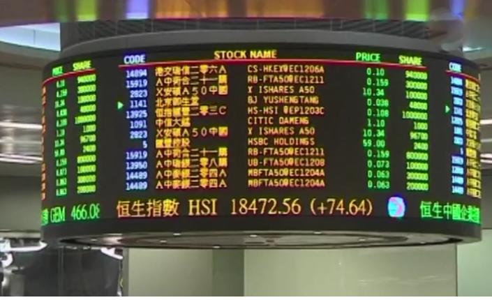 中国13亿储户同时取钱 银行会倒闭吗?