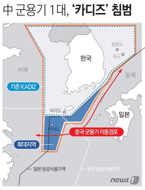 中国军机进苏岩礁空域 韩国空军紧急出动战机