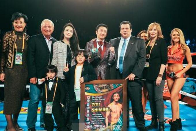 邹市明获最高成就奖 拳王阿里也曾获此荣誉