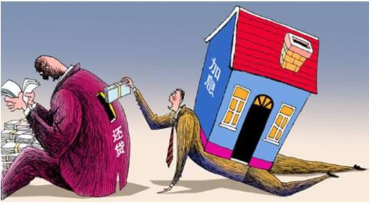 如果银行倒闭 欠银行的房贷还需要还吗?