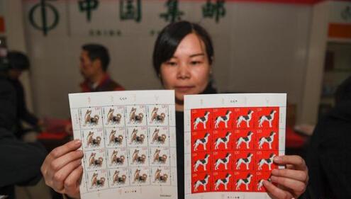 《戊戌年》生肖邮票首发 摇号供应抢不到怎么办
