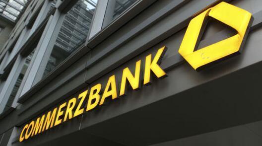商业银行1月份资产规模同比增长7.9%