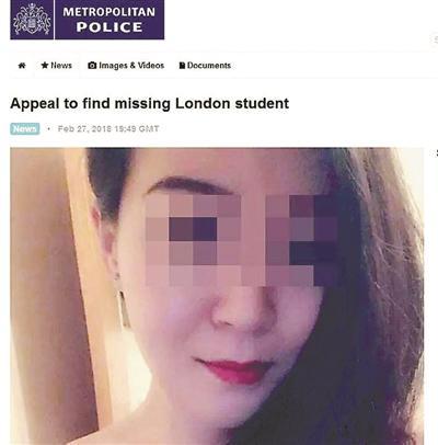 失联12天中国留学女博士遇难 已被证实死亡