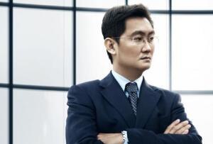 马化腾以2950亿元正式成为华人首富