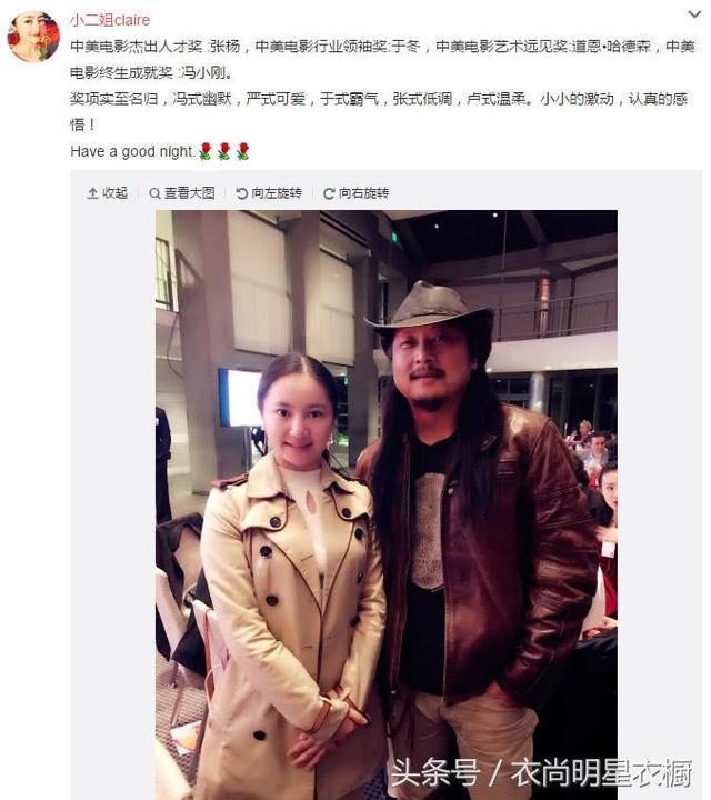 粉丝示爱导演张杨 认为自己与张杨是三毛和荷西转世