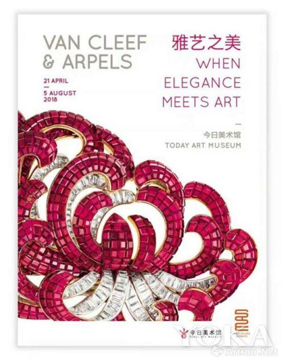 Van Cleef & Arpels梵克雅宝典藏臻品回顾展将在北京精彩呈现