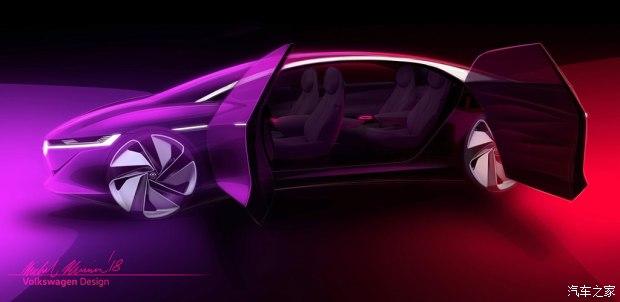曝I.D. Vizzion头灯预告图 该车将于日内瓦车展正式亮相