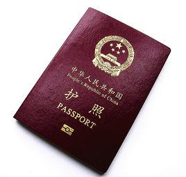中国护照自由度提升 全球排名第74位