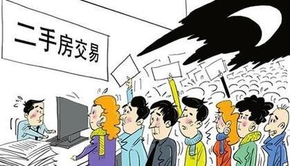 二手房房价走势:2月份北京二手房价格继续回落