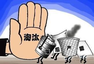煤炭行业最新消息:甘肃今年将退出煤炭产能456万吨