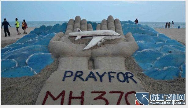 马航MH370搜救行动进展顺利很可能在6月中旬结束