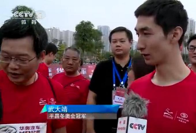 武大靖亮相贵港马拉松 担任该赛事接旗手领跑