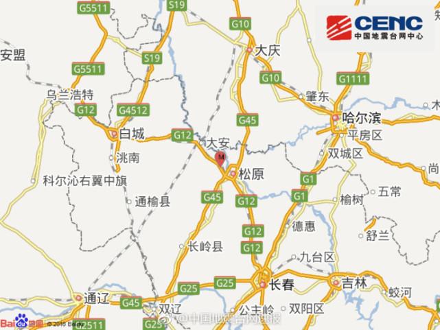 吉林松原发生4.2级地震 震源深度10千米