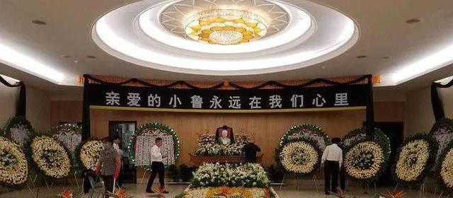 陈小鲁追悼会举行 生前对自己的临终事宜早有安排