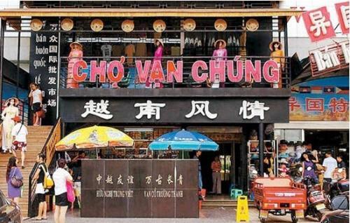年后的越南红木市场早市宛如菜市场