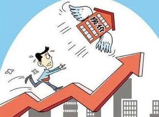 最新房价走势:中国房价涨幅仍全球最快