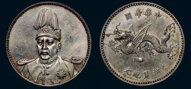 民国时期的银元值钱吗