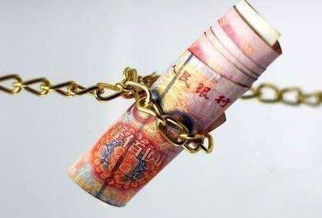 人民币中间价调降97点 汇率双向浮动弹性或将增强