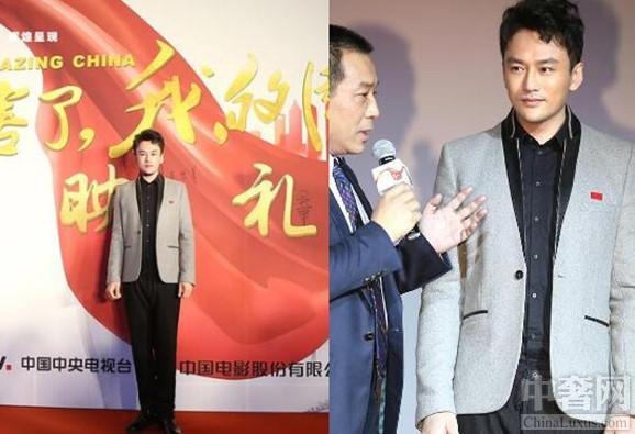 《我的国》北京首映 可以看到国家每一项伟大的成就