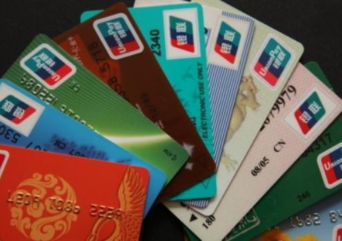 各大银行信用卡提额技巧