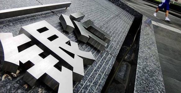 银行机构是如何去中心化的?