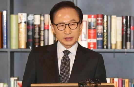 韩前总统李明博被检方传唤 将以嫌疑人身份接受调查