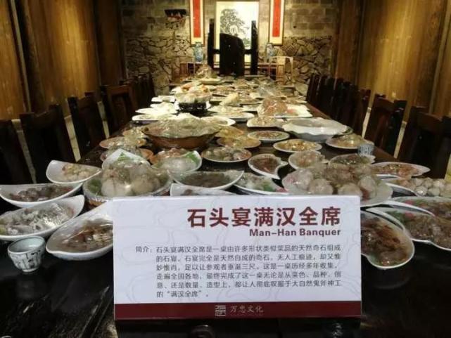 """一桌""""满汉全席""""花费20万 却只能看不能吃"""