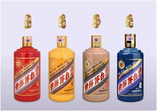 狗年茅台生肖酒一瓶难求,已经从一瓶1699元炒到3000元的高价!