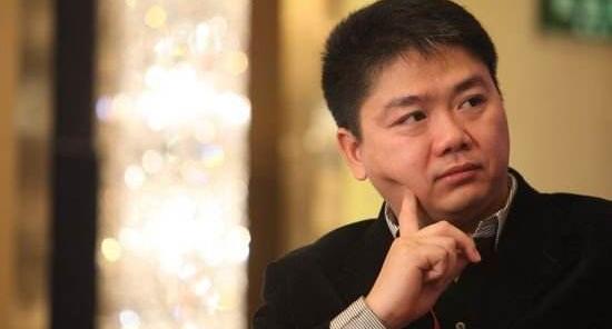 刘强东:应从这四方面推动建设高质量现代流通体系