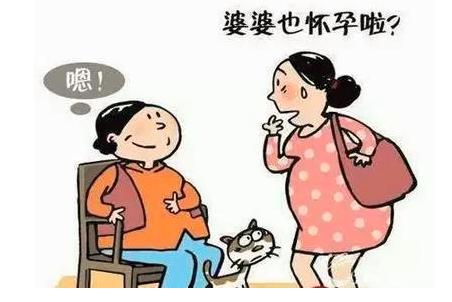 52岁妈妈意外怀二胎 别以为更年期就不会怀孕