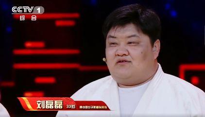 https://news.cngold.org/huati/c5692129.html