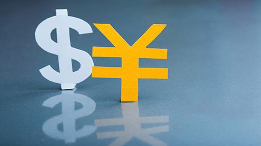 人民币中间价连续第二日上调 汇率仍将小幅震荡