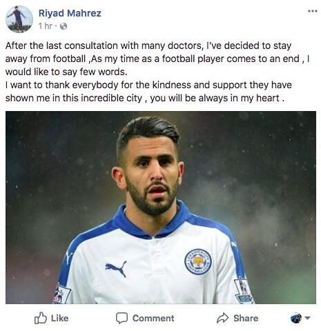 英超MVP突宣布退役 这让球迷和媒体都目瞪口呆了